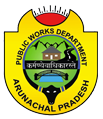 Public Work Department